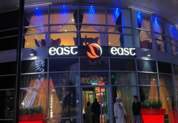east-z-east-big